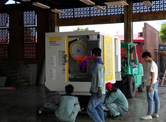 Quy trình bảo trì máy CNC